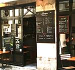La Mangerie Paris 75004